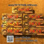 ยาชาแบบทา-ยาชาก่อนสัก-ยาชาสัก-ยาชาtktx- โพส13.11.60-edit